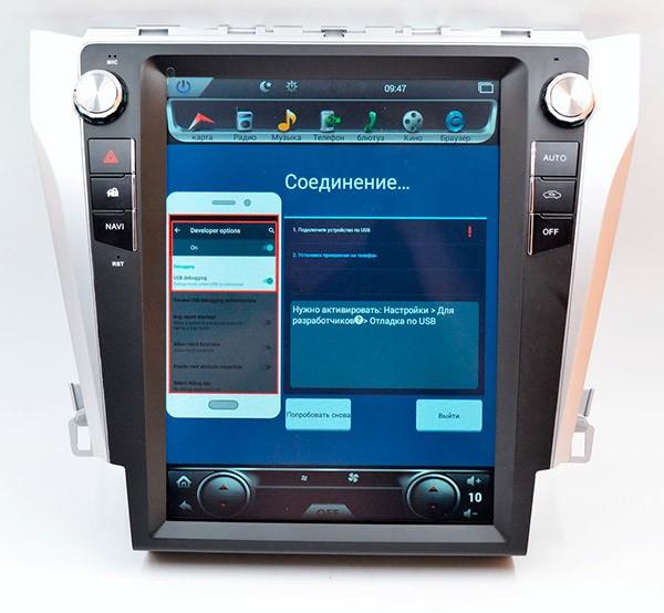 automobile-gadgets_unison-toyota-camry-v50_7